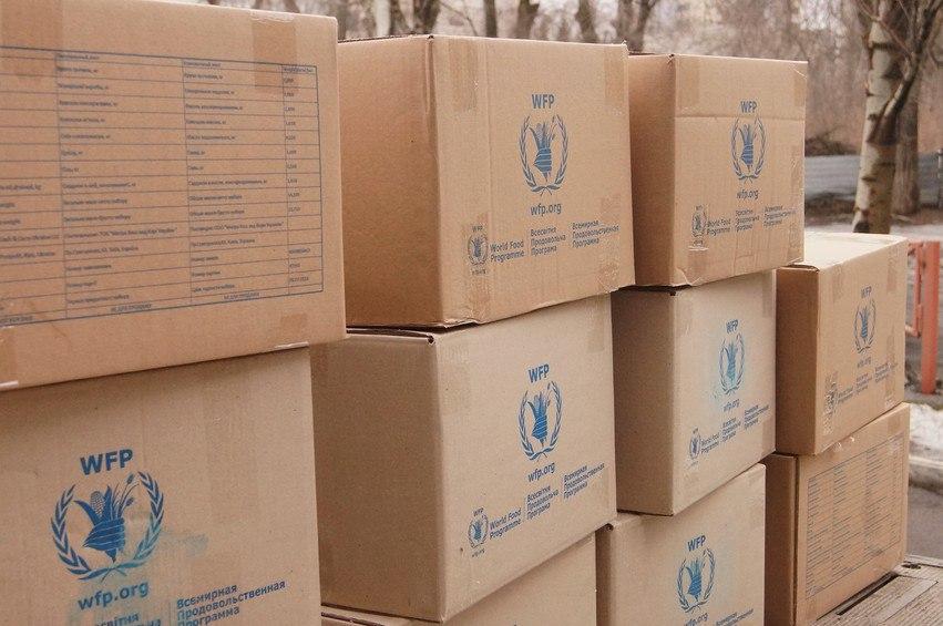 Гуманитарная программа